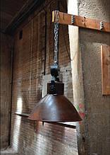 Дизайнерский светильник в промышленном стиле 11