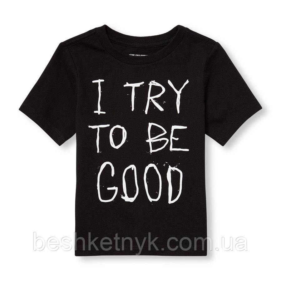 "Футболка ""I Try To Be Good"""