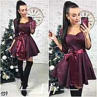 Платье коктейльное жаккард с пышной юбкой 42-44, 44-46