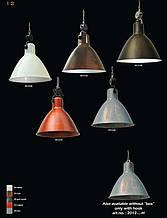 Дизайнерский светильник в индустриальном стиле 12