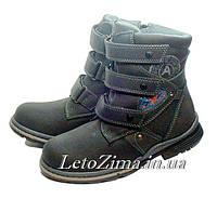Зимние ботинки р.32-37, фото 1
