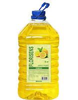 Мыло жидкое для рук 5 л. эконом, в ассортименте
