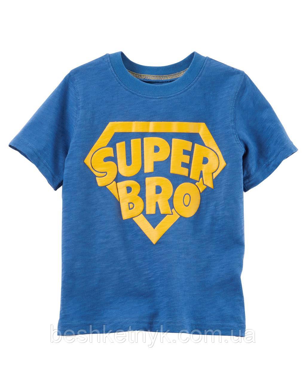"""Футболка """"Super Bro"""""""