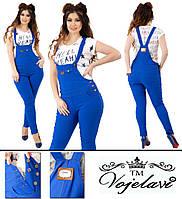 Комбинезон джинсовый на женщин т.м. Vojelavi A1121