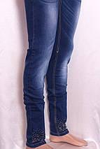 Женские  зауженные джинсы  с потертостями и стразами, фото 3