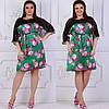 Платье больших размеров 48, 50, 52, 54, 56 с цветочным принтом из легкого атласа с кружевом   арт 239/3-126, фото 2