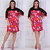 Платье больших размеров 48, 50, 52, 54, 56 с цветочным принтом из легкого атласа с кружевом   арт 240/3-126, фото 2