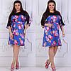 Платье больших размеров 48, 50, 52, 54, 56 с цветочным принтом из легкого атласа с кружевом   арт 241/3-126, фото 2