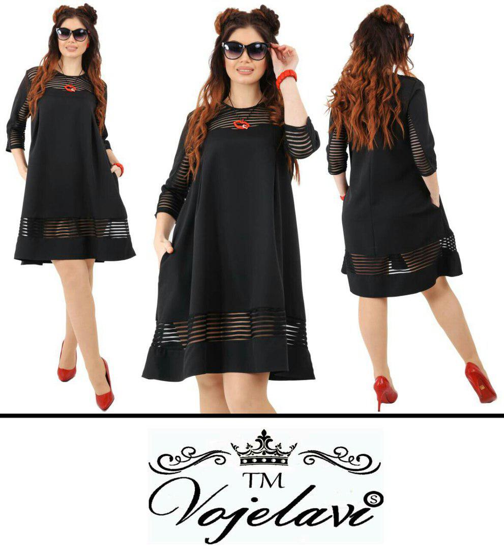 Женское платье т.м. Vojelavi A1109