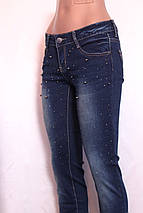 Женские  зауженные джинсы  с потертостями, фото 2