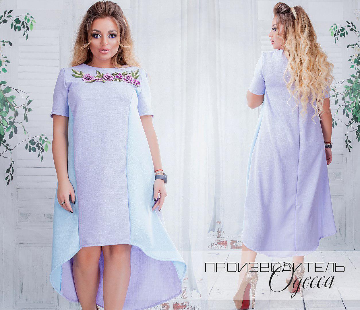 baeecc6421b Интересное женское платье в пастельных тонах - Интернет-магазин