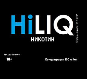 """Никотин """"сотка"""" 100mg/ml"""