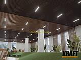 Кубоподібна рейка ширина профілю 88 мм Золотий дуб висота-35мм, фото 10