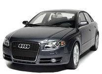 Перемычки для Audi A4 B7 (2004-2007)