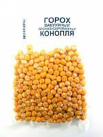 Горох для рыбалки Арт Фишинг в вакуумной упаковке, Конопля, 100гр