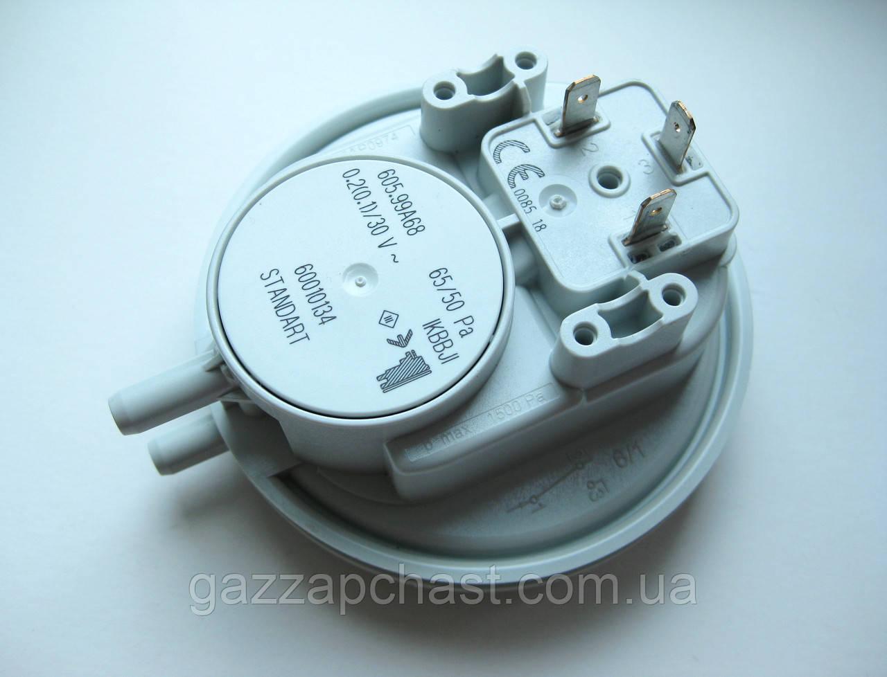 Прессостат Huba Control 65/50 Pa для бытовых газовых котлов (60010134)