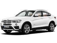 Поперечки на рейлінги BMW X4 F26 (2014 - 2020)