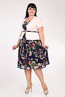 Женское платье костюм модного дизайна, фото 1