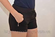 Шорты женские трикотажные короткие M - 3XL, фото 2