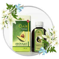 Авокадо масло натуральное 120 мл