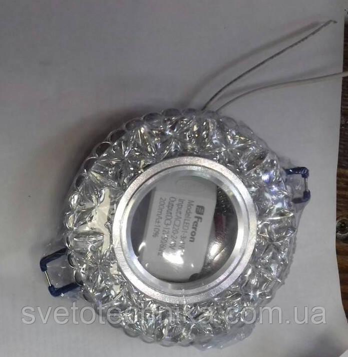 Cветильник Feron 7031 с LED подсветкой