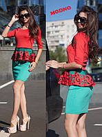 Женский костюм: баска с перфорацией и юбка, в расцветках. МД-21-0718