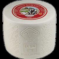 Сыр Пекорино Романо