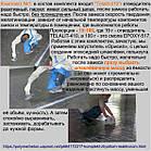 Аеросіл-130 - пірогенний кремнезем - мішок 10 кг., фото 6