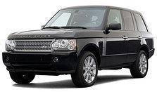 Поперечины на рейлинги Range Rover Vogue (2002-2012)
