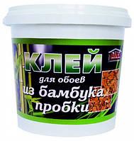 Клей для пробковых и  бамбуковых обоев  «АКРИЛИН - 1» 3.5 кг Дивоцвет