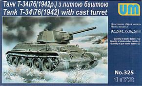 Т-34/76 с литой башней. Сборная модель танка в масштабе 1/72. UM 325
