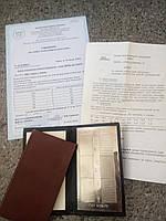 Образцы шероховатости, фрезерование цилиндрическое , ГОСТ 9378-75,возможна калибровка в УкрЦСМ, фото 1