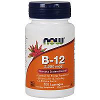 Витамин В12 (цианокобаламин)  Vitamin B 12 Now Foods, 2000 мкг, 100 леденцов