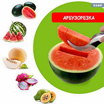 Нож для арбуза и дыни Watermelon Slicer - Angurello, фото 2