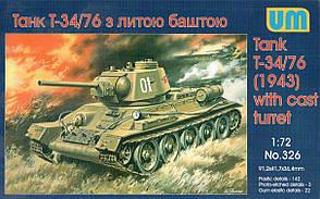 Танк Т-34/76 образца 1943 г. Сборная модель в масштабе 1/72. UM 326