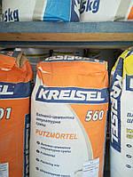 Вапняно-цементная штукатурка KREISEL 560