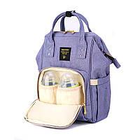 Рюкзак-сумка для мам Sunveno Medium. Оригинал. Умный органайзер. Стильный дизайн. Фиолетовый