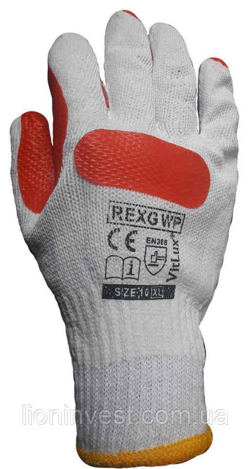 Перчатки рабочие каменщик усиленные