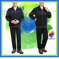 Спортивные штаны и кофты оптом  (под заказ от 50 шт.)