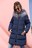 Теплое зимнее пальто на девочку Викки нью вери (Nui Very)