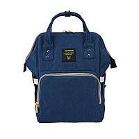 Рюкзак-сумка для мам Sunveno Medium. Оригинал. Умный органайзер. Стильный дизайн. Синий