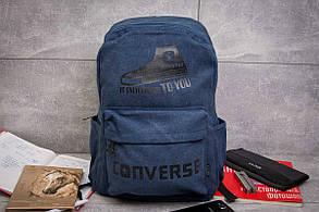 Рюкзак унисекс Converse, темно-синие (90011),  [   1  ] (реплика)