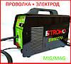 ✅ Сварочный полуавтомат инверторный Stromo SWM-270 (проволка и электрод)