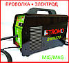 ✅ Сварочный полуавтомат MIG/MMA Stromo SWM-270 (проволока и электрод)