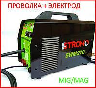 ✅ Зварювальний напівавтомат MIG/MMA Stromo SWM-270 (дріт і електрод)
