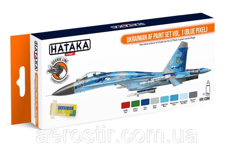 """HTK-CS96 Набор красок """"Украинские ВВС. Часть 1 (голубой пиксельный)"""""""