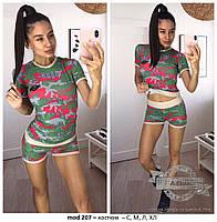 Женский яркий костюм двойка: шорты+футболка (расцветки), фото 1