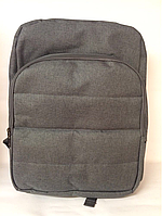 Рюкзак подростковый на три отделения