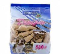 Природа Десерт-печенье «Круасаны шоколадные» Натуральное лакомство для собак,550г