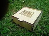 Коробка з фанери, фото 2